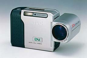 jvc-gc-s1, gc-s1u vintage digital camera 1998