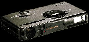 ricoh rdc-1s digital camera 1996