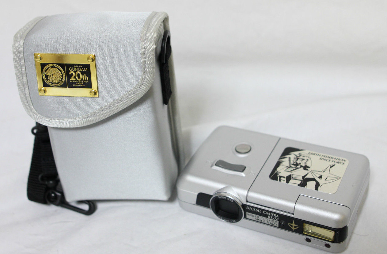 Ricoh DC-3G Gundam digital camera