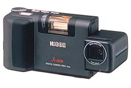ricoh rdc-4200, dc-4u vintage digital camera 1998